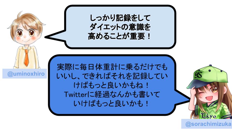 f:id:umihiroya:20200118152811p:plain