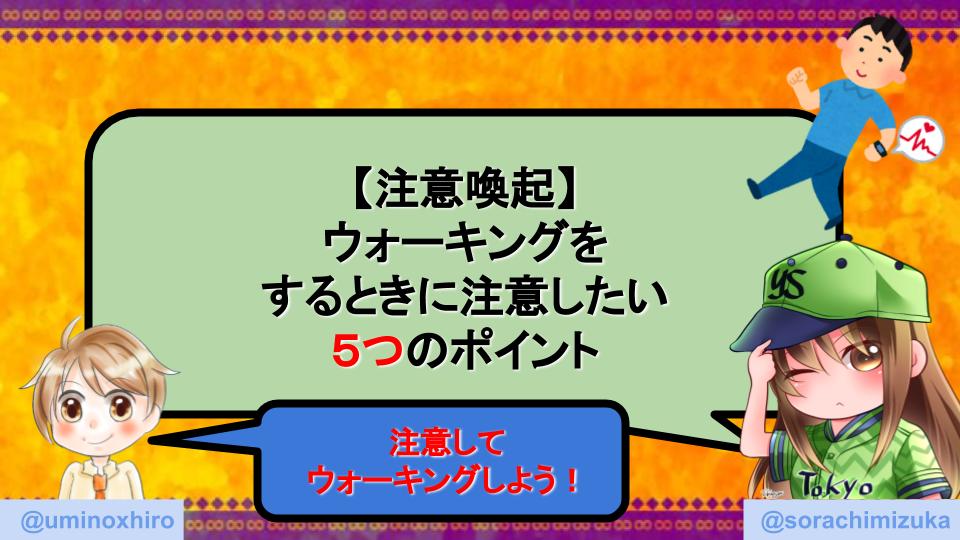 f:id:umihiroya:20200123233129p:plain