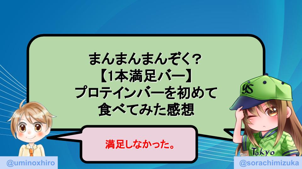 f:id:umihiroya:20200125171120p:plain
