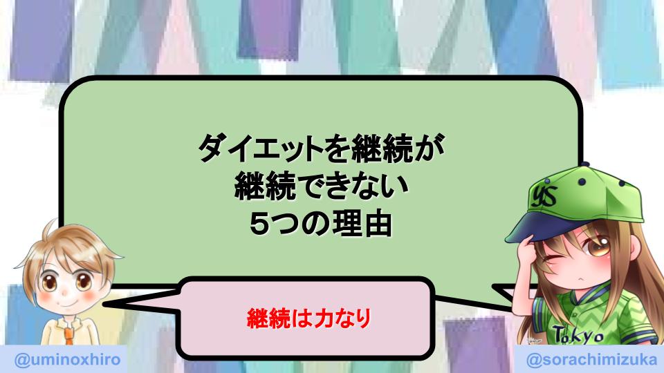 f:id:umihiroya:20200127110450p:plain