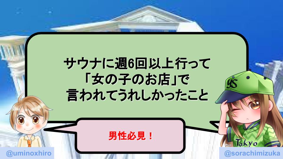 f:id:umihiroya:20200128164002p:plain