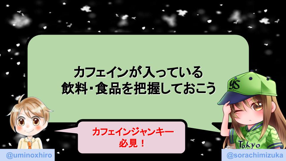 f:id:umihiroya:20200129000050p:plain