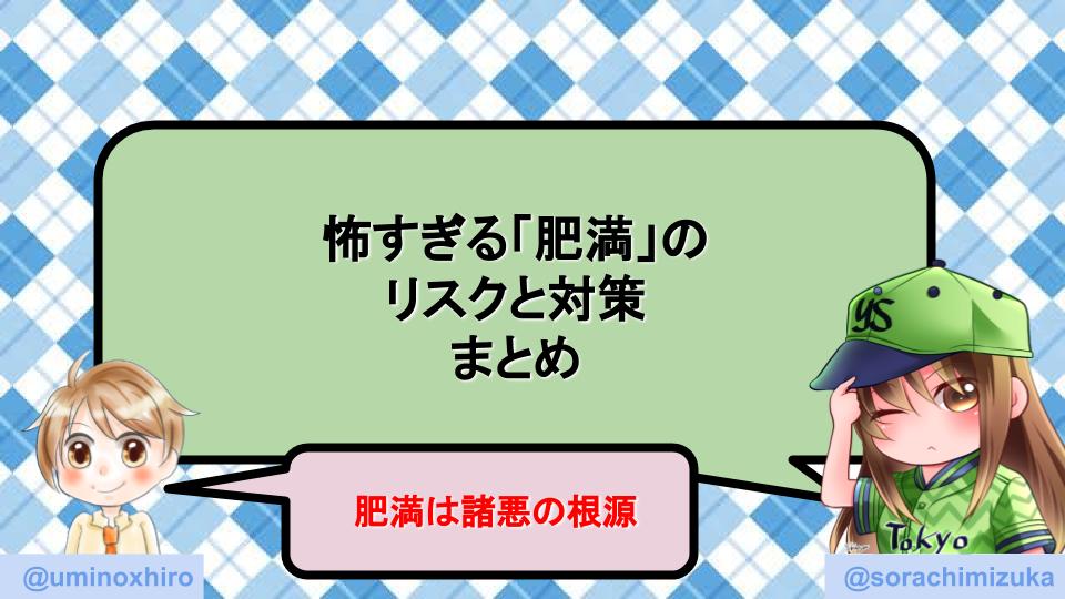 f:id:umihiroya:20200130161345p:plain