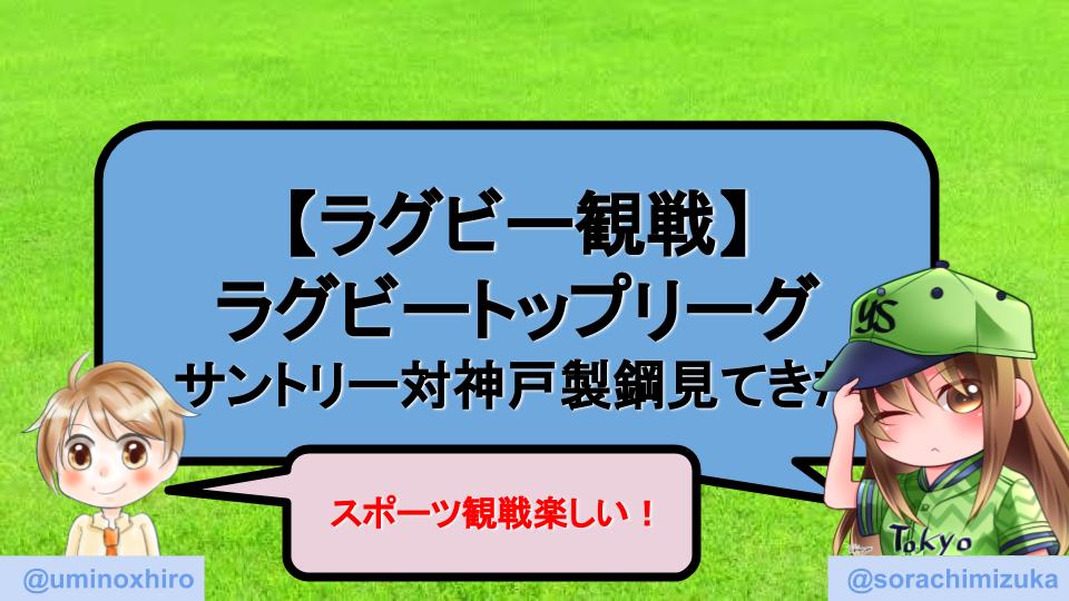 f:id:umihiroya:20200203145753p:plain