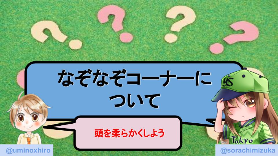 f:id:umihiroya:20200203155056p:plain