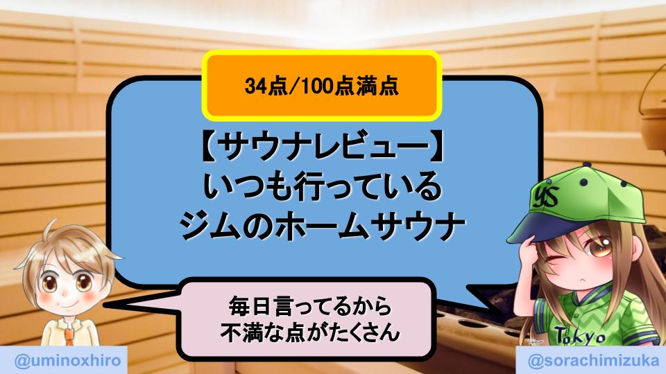 f:id:umihiroya:20200212003745p:plain