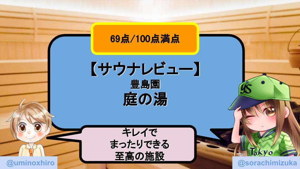 f:id:umihiroya:20200215000041p:plain