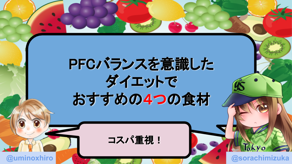 f:id:umihiroya:20200216223523p:plain