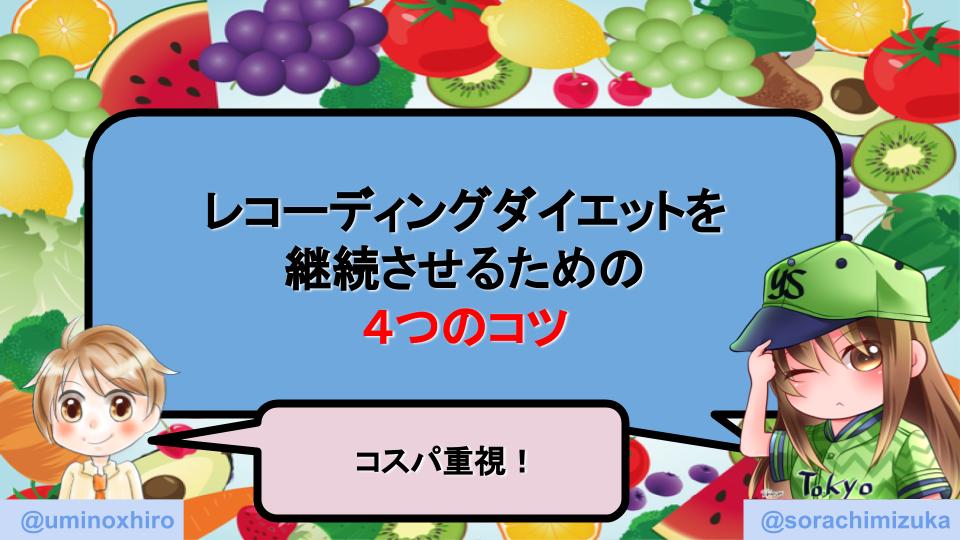 f:id:umihiroya:20200217155235p:plain