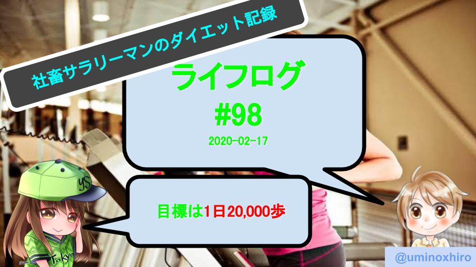 f:id:umihiroya:20200218003859p:plain