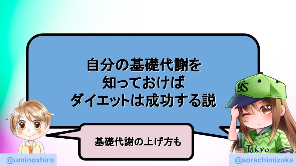 f:id:umihiroya:20200220013934p:plain