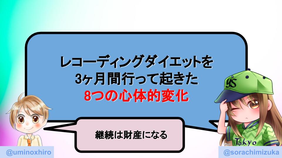 f:id:umihiroya:20200221003818p:plain