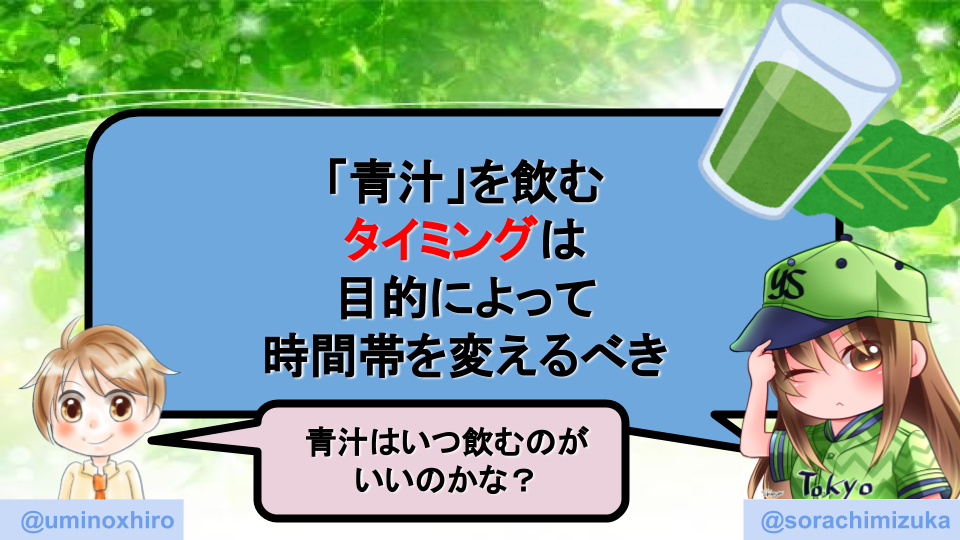 f:id:umihiroya:20200222234546p:plain