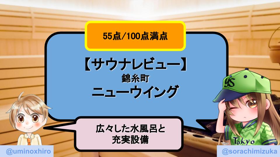 f:id:umihiroya:20200222235346p:plain