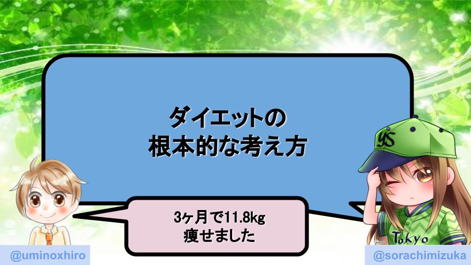 f:id:umihiroya:20200223231645p:plain
