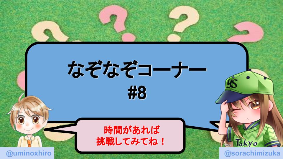 f:id:umihiroya:20200223232552p:plain