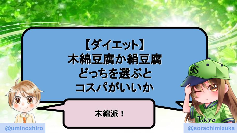 f:id:umihiroya:20200225124021p:plain
