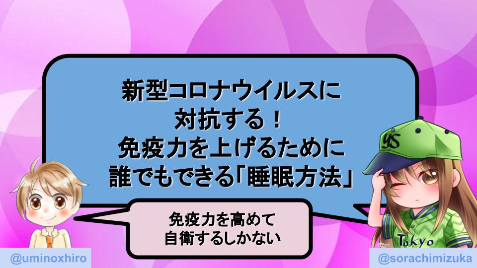 f:id:umihiroya:20200229003455p:plain