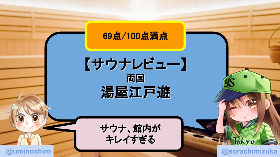 f:id:umihiroya:20200301003705p:plain