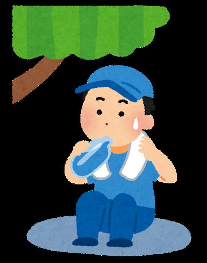f:id:umihiroya:20200303000955p:plain