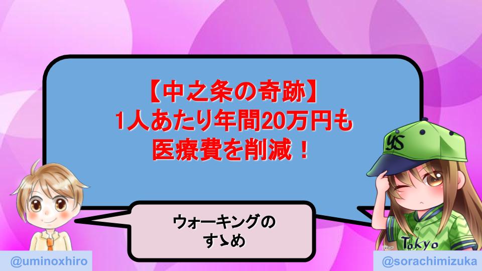 f:id:umihiroya:20200308214533p:plain