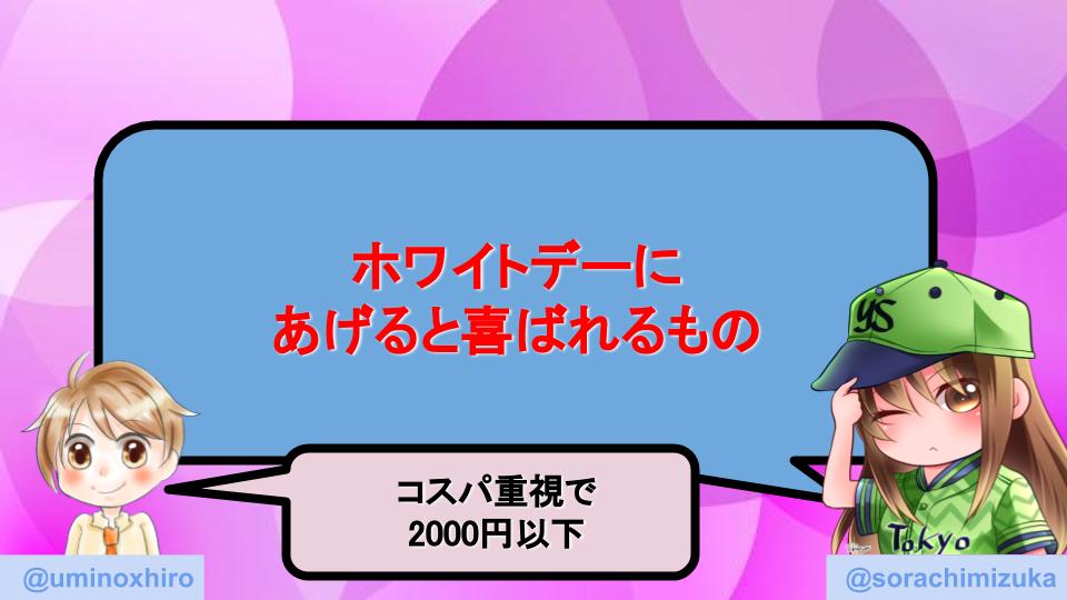 f:id:umihiroya:20200309231857p:plain