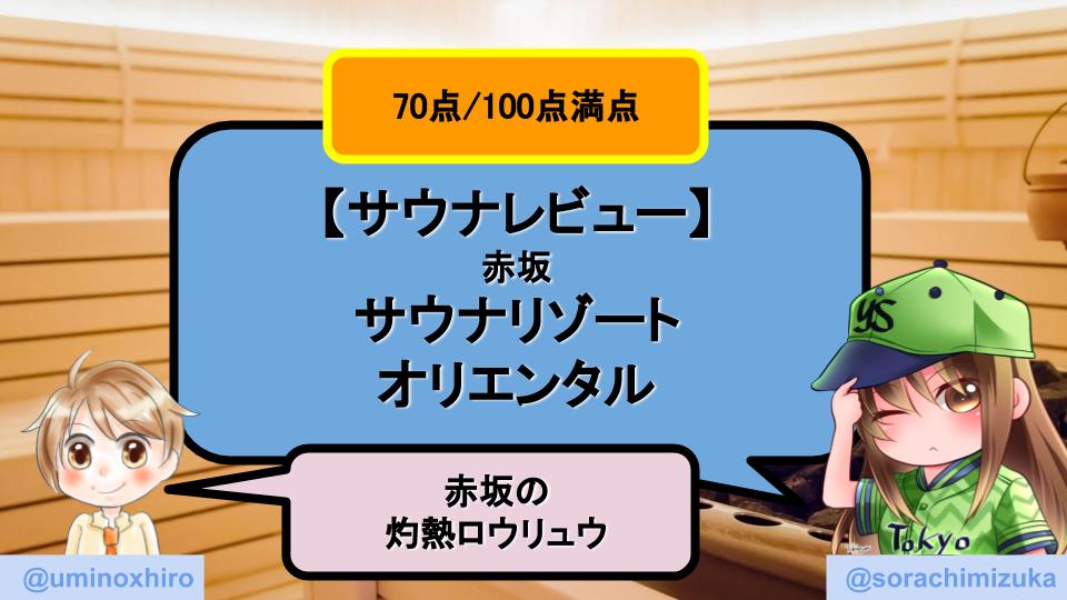 f:id:umihiroya:20200312003930p:plain
