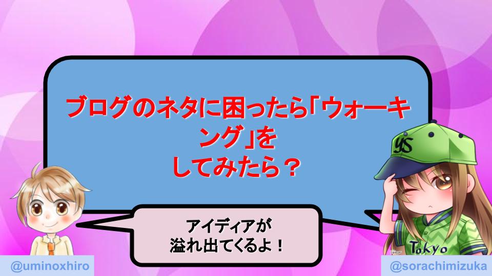 f:id:umihiroya:20200313003642p:plain