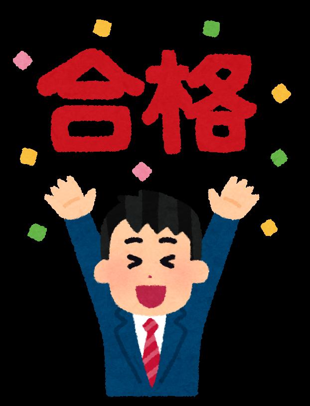 f:id:umihiroya:20200317001912p:plain