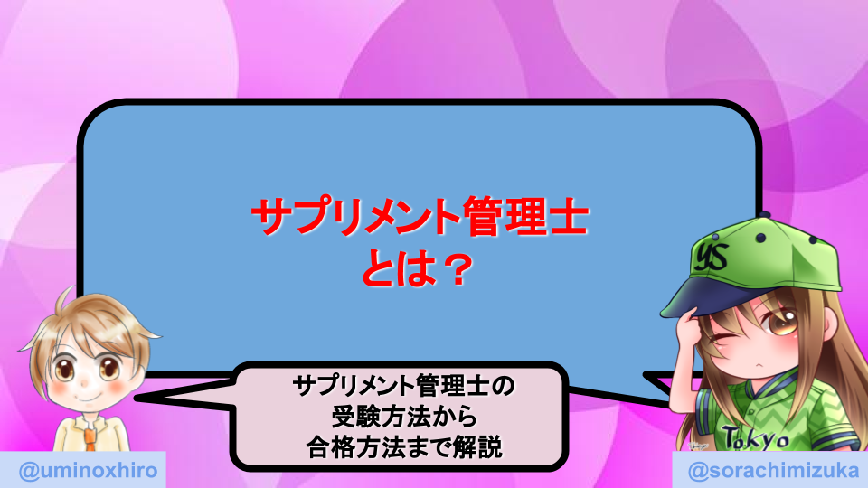 f:id:umihiroya:20200317003349p:plain