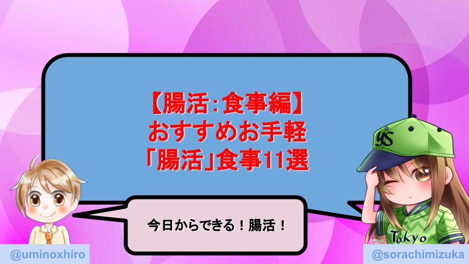 f:id:umihiroya:20200317234827p:plain