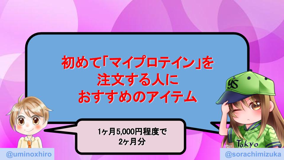 f:id:umihiroya:20200321001917p:plain