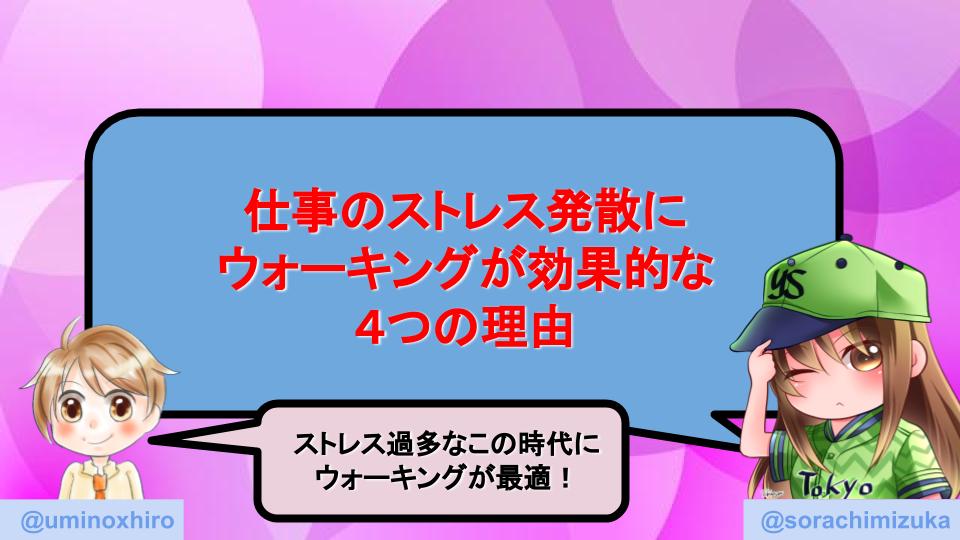 f:id:umihiroya:20200322215801p:plain