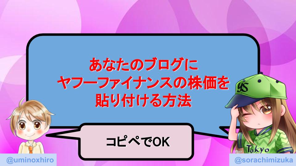f:id:umihiroya:20200325002629p:plain