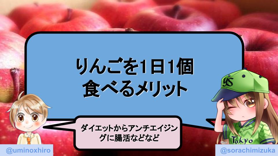 f:id:umihiroya:20200330234551p:plain