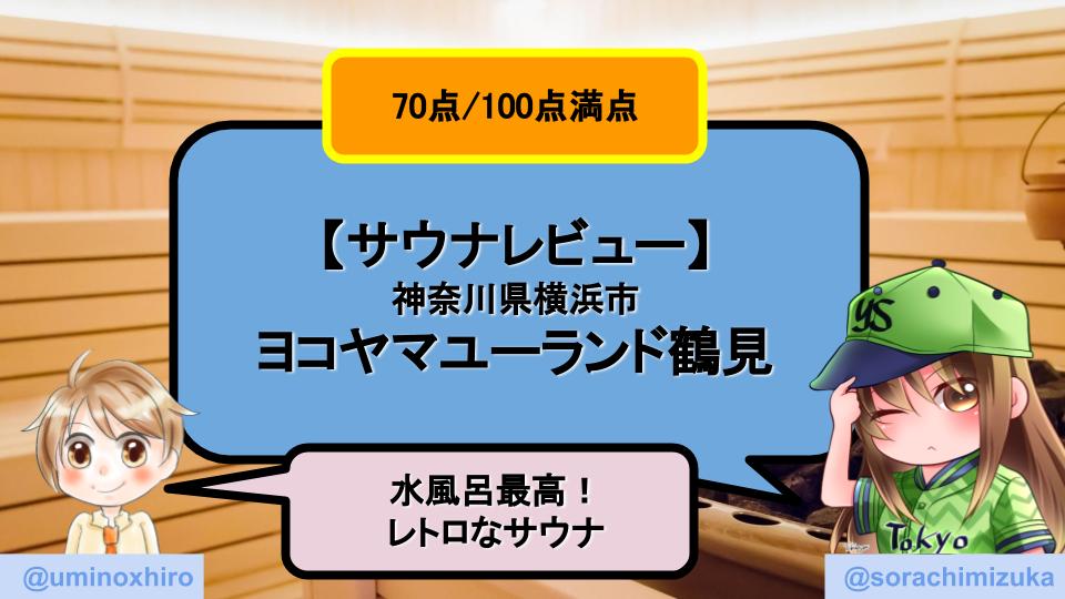 f:id:umihiroya:20200405005156p:plain