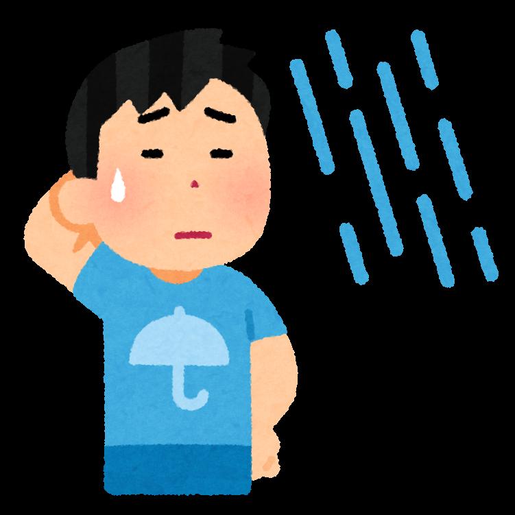 f:id:umihiroya:20200409220402p:plain