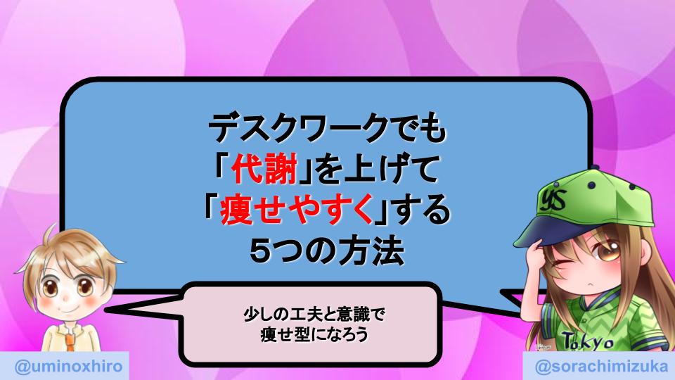 f:id:umihiroya:20200412151756p:plain