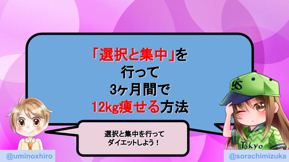 f:id:umihiroya:20200413001823p:plain