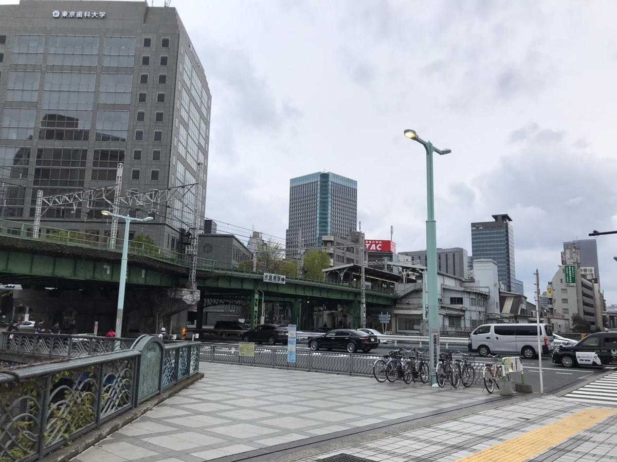 f:id:umihiroya:20200413003429j:plain