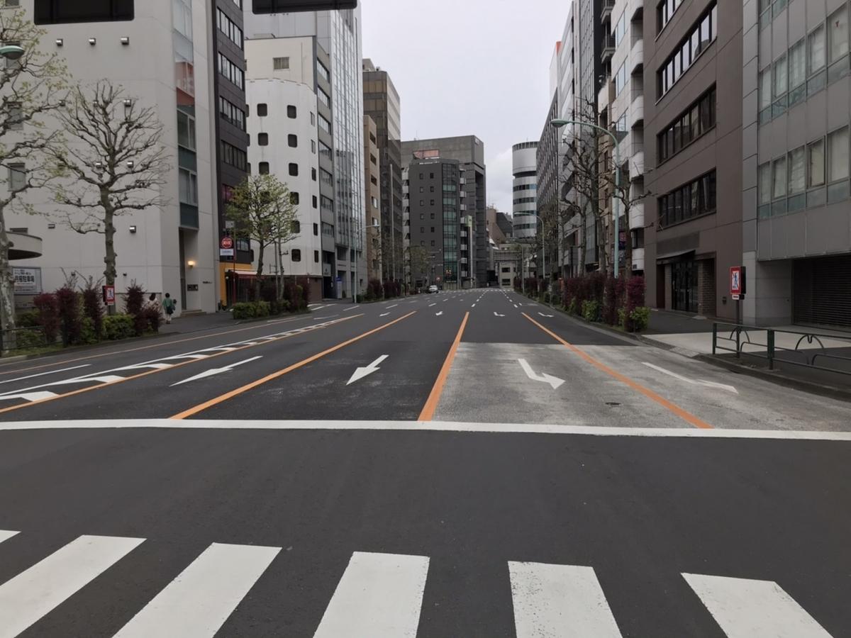 f:id:umihiroya:20200413003455j:plain