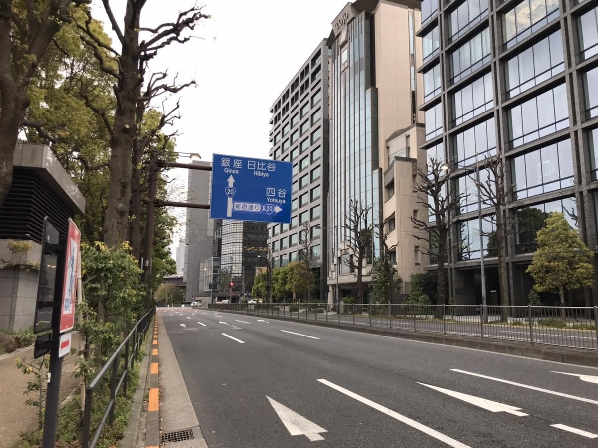 f:id:umihiroya:20200413003554j:plain