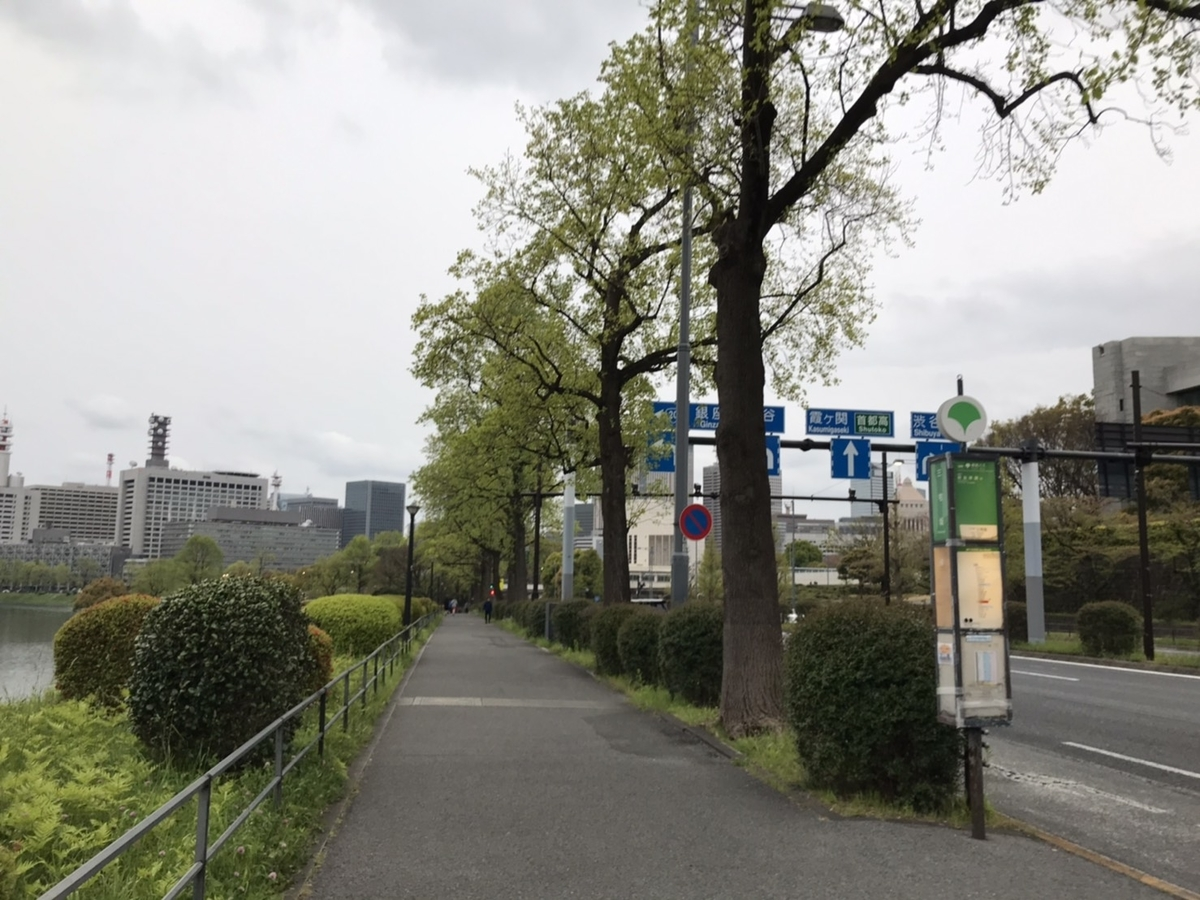 f:id:umihiroya:20200413003616j:plain