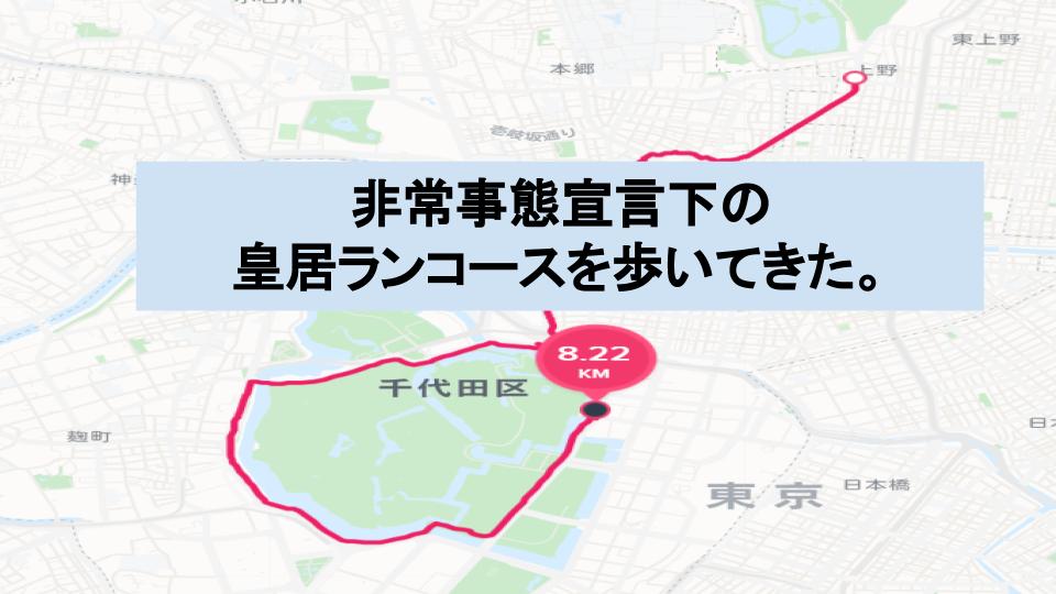 f:id:umihiroya:20200413235019p:plain