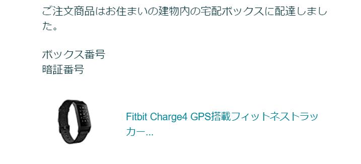 f:id:umihiroya:20200417233330p:plain