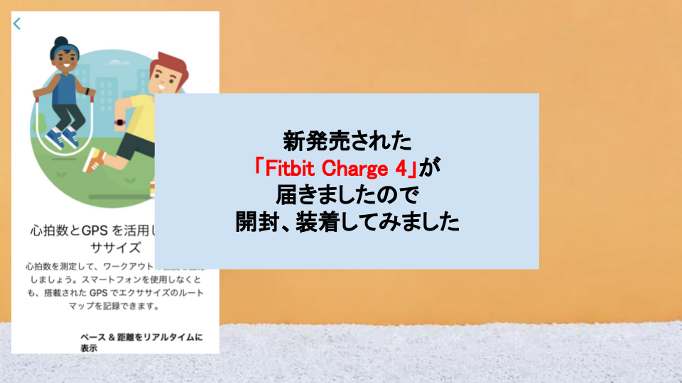 f:id:umihiroya:20200418003520p:plain