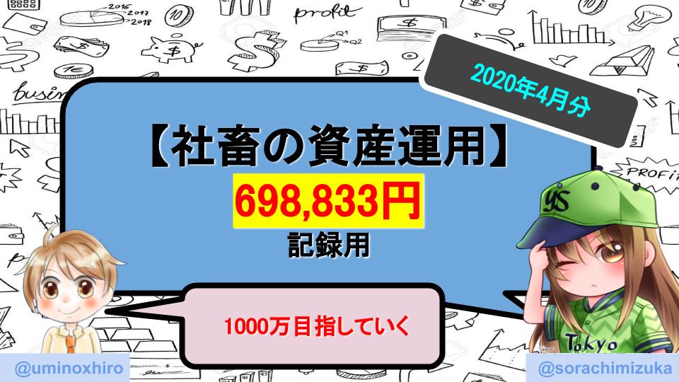 f:id:umihiroya:20200418150741p:plain