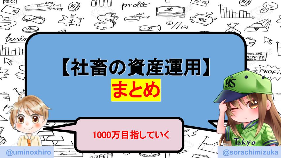 f:id:umihiroya:20200418152356p:plain