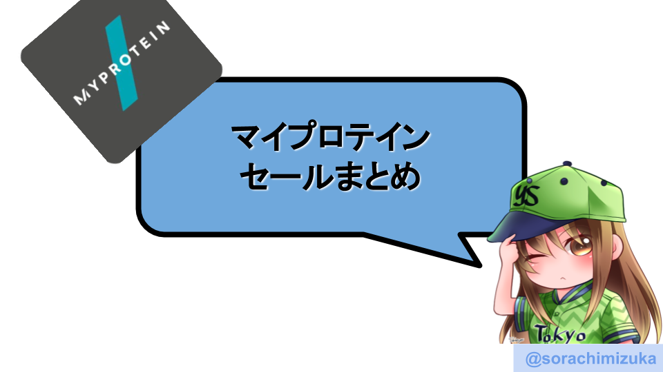 f:id:umihiroya:20200421000217p:plain
