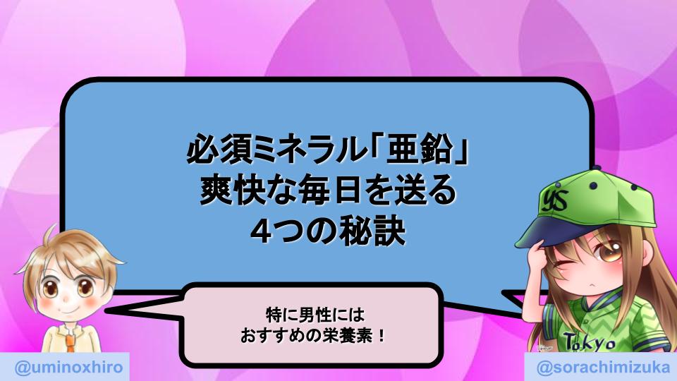 f:id:umihiroya:20200427011149p:plain